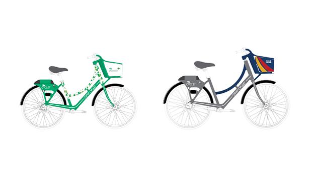 CDPHP Cycle! Unveils Exclusive 'Unicorn' Bikes